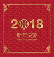 2018 chinese new year greeting card with vector image