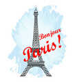eiffel tower isolated vector image vector image