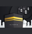 islamic pilgrimage hajj mabrour background vector image