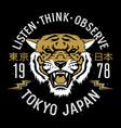 tiger 006 vector image vector image