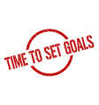 time to set goals stamp vector image