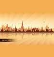 moscow city skyline silhouette background vector image