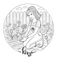 virgo zodiac sign with woman working in garden vector image vector image