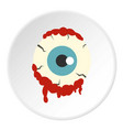 zombie eyeball icon circle vector image vector image