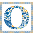 Blue letter O vector image vector image