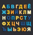 cartoon russian alphabet hand draw vector image