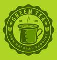 green tea logo design template vector image vector image