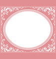 oval frame with elegant ornament vector image