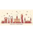 Skyline Saudi Arabia Trendy linear style vector image vector image