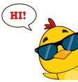smiling yellow chick peeking around a corner vector image vector image