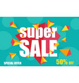 template for sales banner vector image