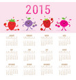 calendar 2015 fruit cute cartoon mixed berry vector image vector image