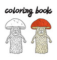 coloring book with orange-cap boletus a edible vector image