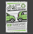 electric car bicycle recycling eco transport vector image