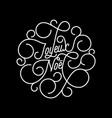 joyeux noel french merry christmas flourish vector image vector image