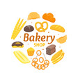 cartoon color bakery banner card vector image vector image