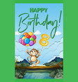 happy birthday card for eight year old vector image