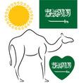 Saudi Arabia vector image vector image