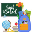set of items for education vector image vector image