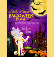 halloween holiday greeting banner with scary ghost vector image vector image