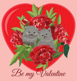 happy valentine day greeting card design template vector image