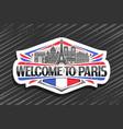 logo for paris vector image vector image