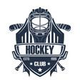 rgbhockey badge club vector image vector image