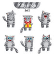set of tabby cat characters set 2 vector image vector image