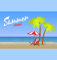 summer mood beautiful sandy beach at summertime vector image vector image