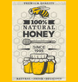 vintage colored organic honey poster vector image