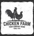 chicken farm badge or label vector image