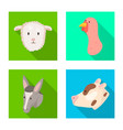 design agriculture and breeding icon vector image vector image