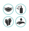 medical icons for personal care vector image