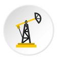 oil rig icon circle vector image vector image