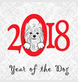 puppy animal york dog chinese new year the vector image vector image