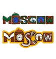 unique moscow lettering vector image vector image