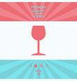 wineglass icon symbol vector image vector image