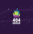 404 error page not found try again banner vector image