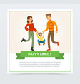 card with young family spending time together vector image vector image