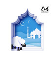 Eid-al-adha greeting card design with paper cut