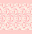 retro seamless colorful pattern vector image vector image