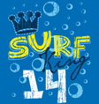 surf king vector image vector image