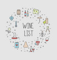 wine list concept for bar or restaurant menu vector image