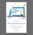 analysis consumer demand site template woman