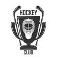 hokey club cup vector image vector image