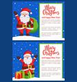 merry christmas happy new year santa bright poster vector image vector image