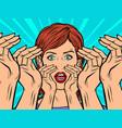 pop art woman screams vector image