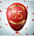 red balloon with golden inscription 35 years vector image vector image