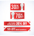 set of four christmas discount banners vector image vector image