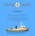steamboat poster text sample vector image vector image